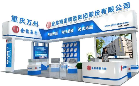 """我集团公司参加  重庆2020第三十一届""""中国制冷"""
